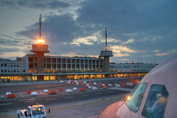 Hungal | BUD Nemzetközi repülőtér légikikötő épülete